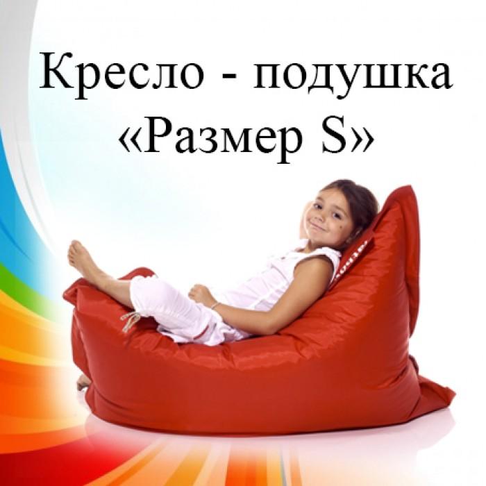 Кресло - подушка «Размер S»